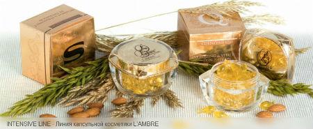 косметическая линия средств для ухода за кожей INTENSIVE парфюмерно-косметической компании Ламбре (Lambre)