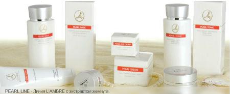 косметическая линия средств для ухода за кожей PEARL парфюмерно-косметической компании Ламбре (Lambre)